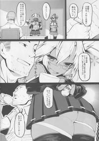 """Yamato-gata """"Yasen"""" no Susume Kai 3"""