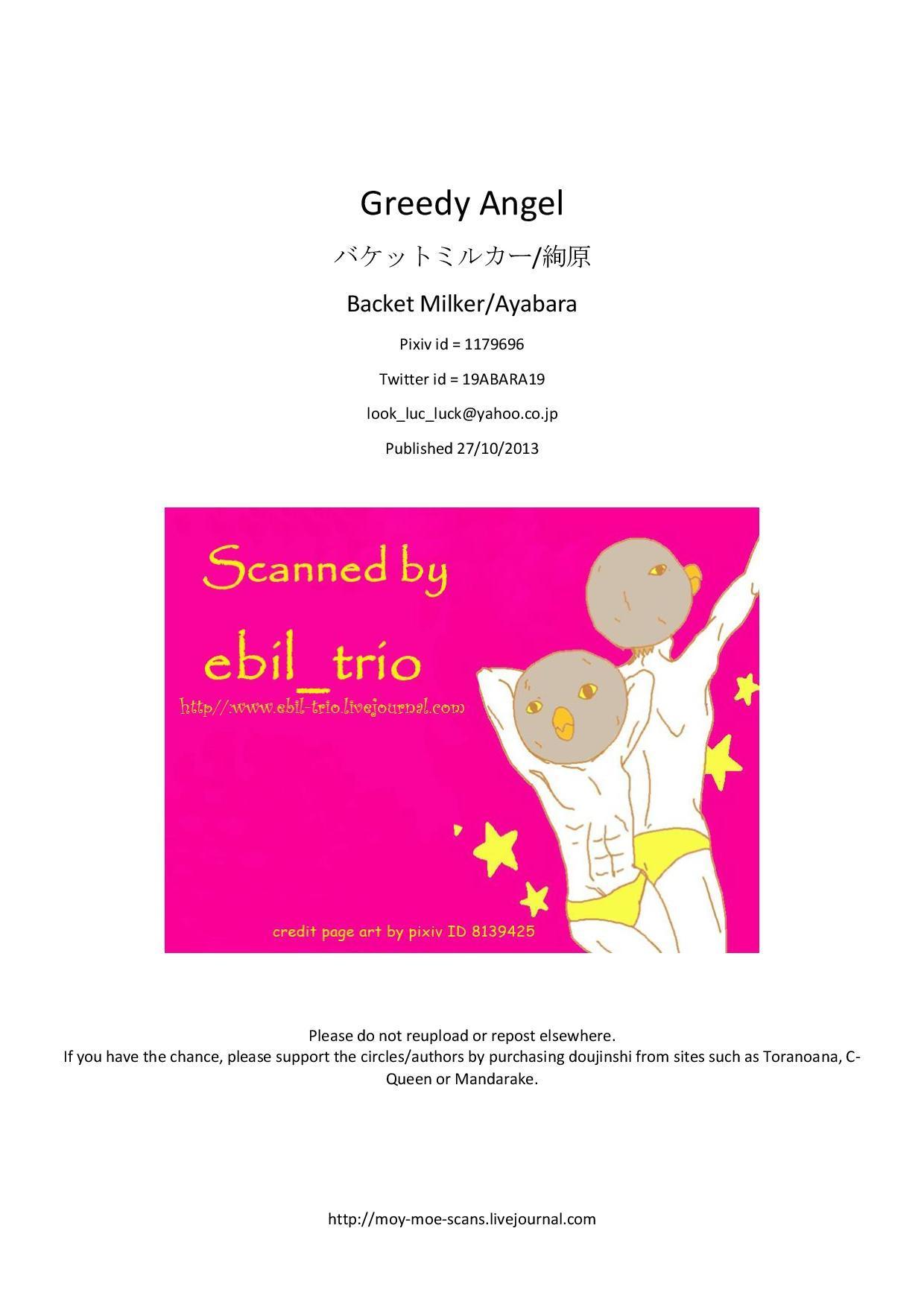Greedy Angel 18