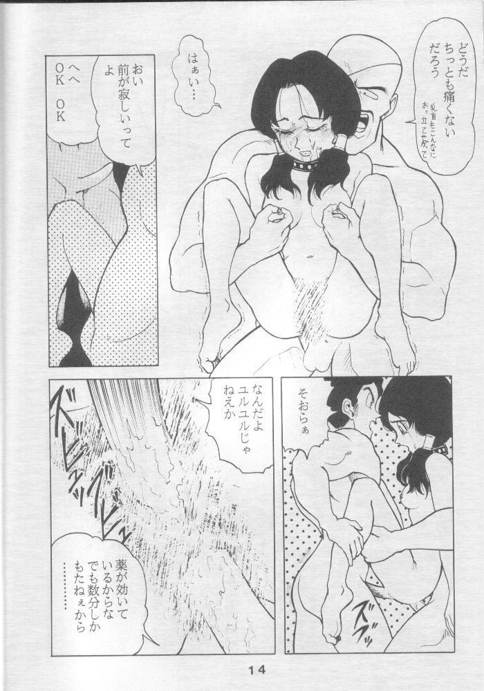 JoRiJoRi Vol. 4 13