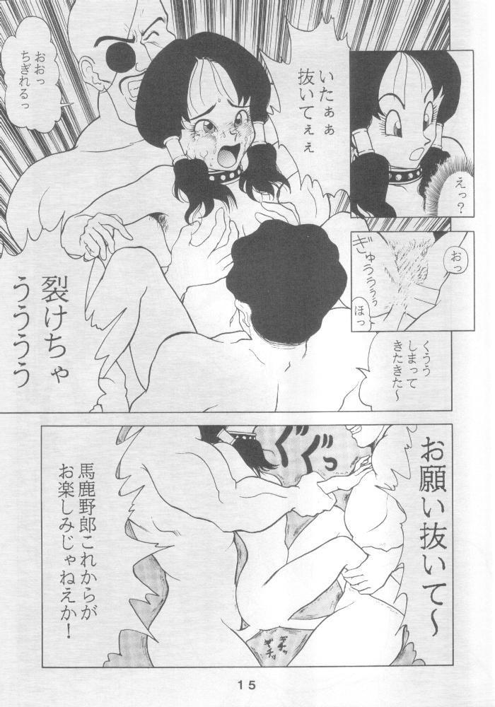 JoRiJoRi Vol. 4 14