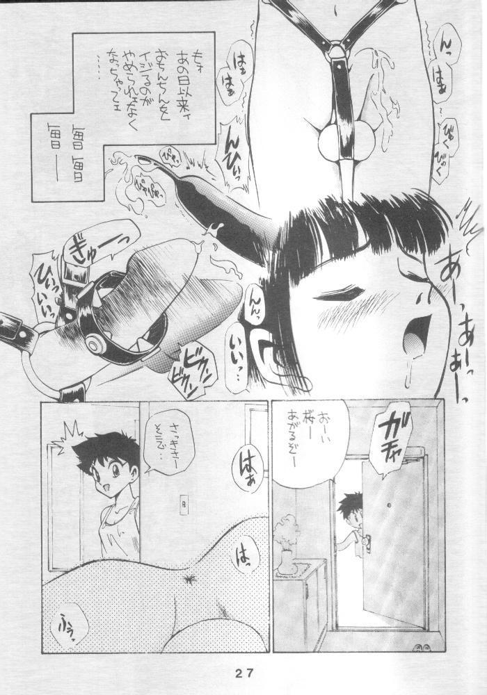 JoRiJoRi Vol. 4 26