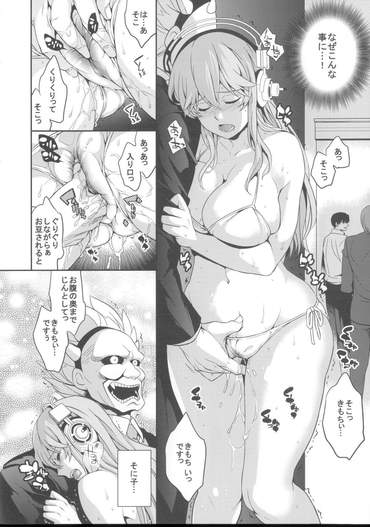(SC63) [Crazy9 (Ichitaka)] C9-10 Soni-Ero (Super Sonico) 4