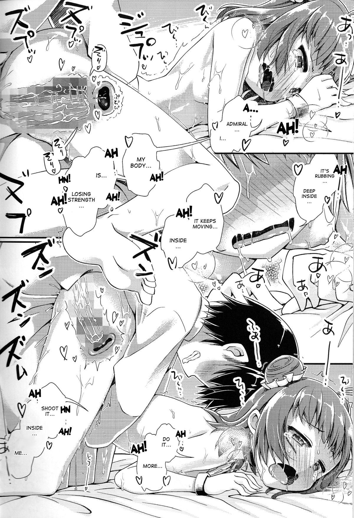 2230 Shitsumu Shitsu Kyoushuu Sakusen - 22:30 Admiral Office Assault Operation 18