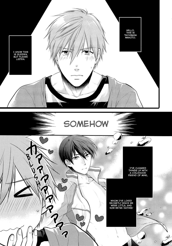 Haru-chan no Wanko 3