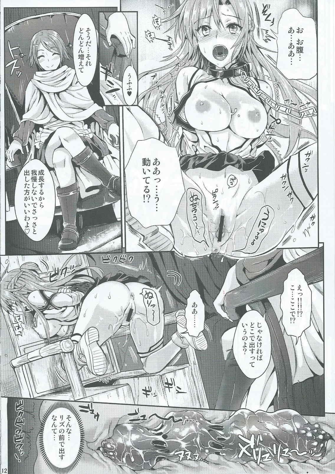 Shujou Seikou 2 Bangai-hen 10