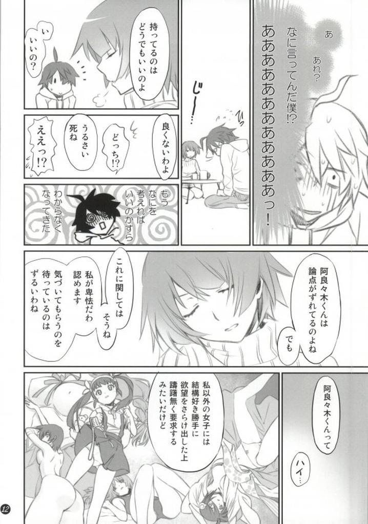 Koyomi Feti 10
