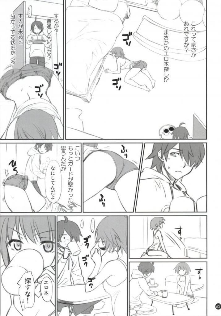 Koyomi Feti 3