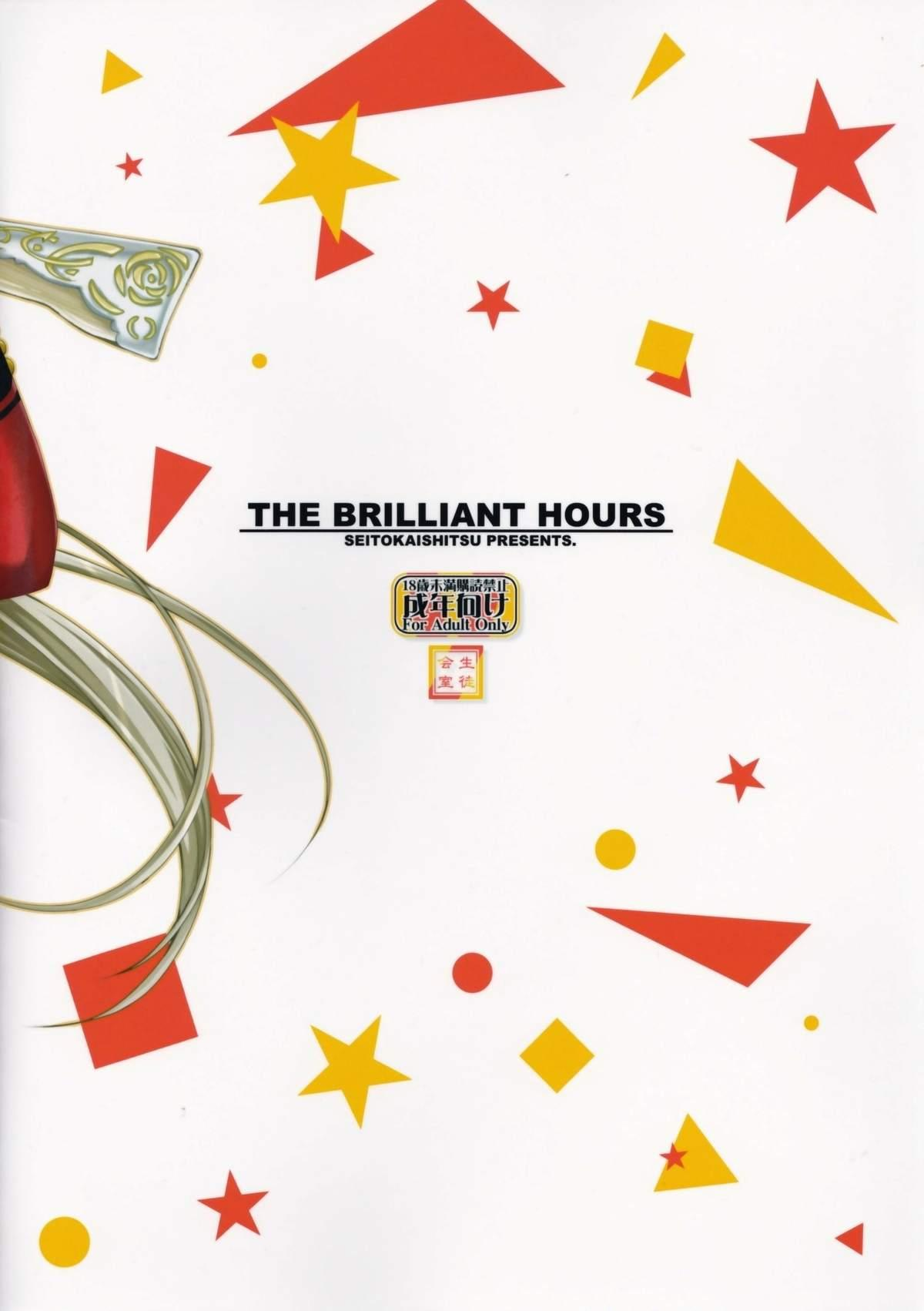 THE BRILLIANT HOURS 29