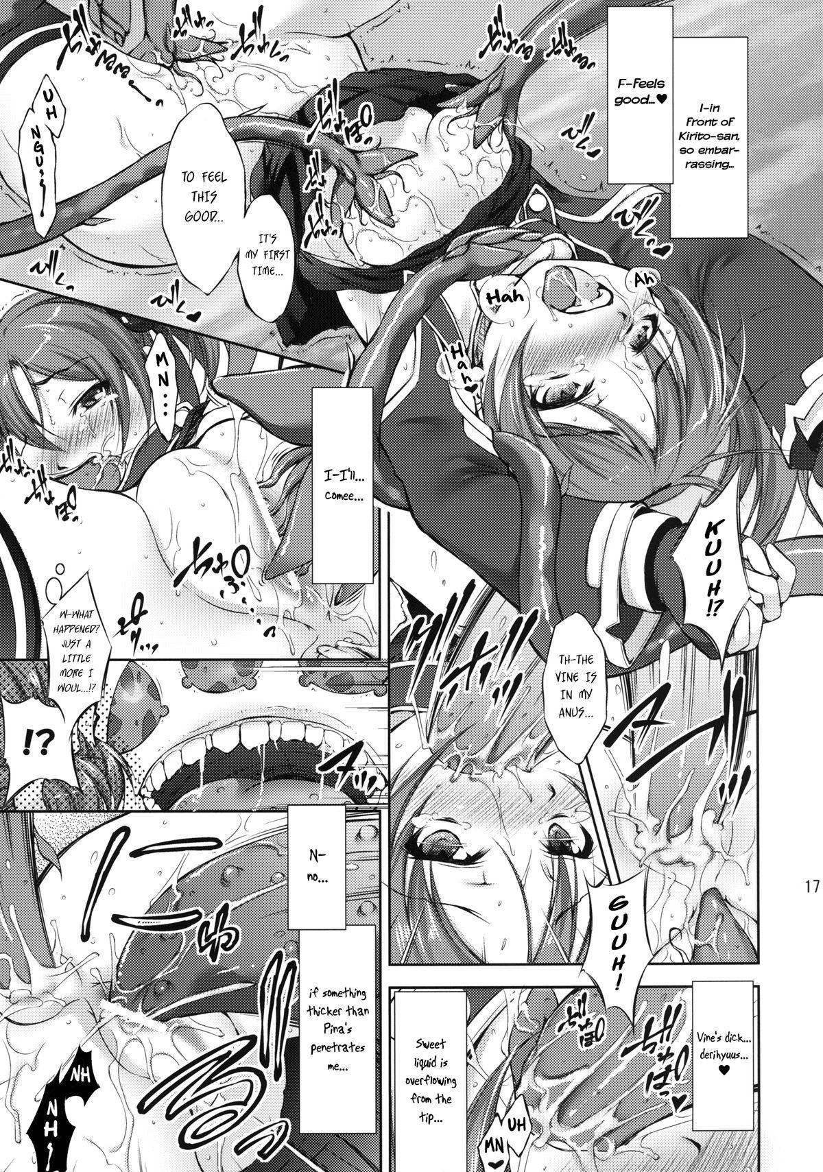 Silica no Asoko wo Okashimakuri! 15