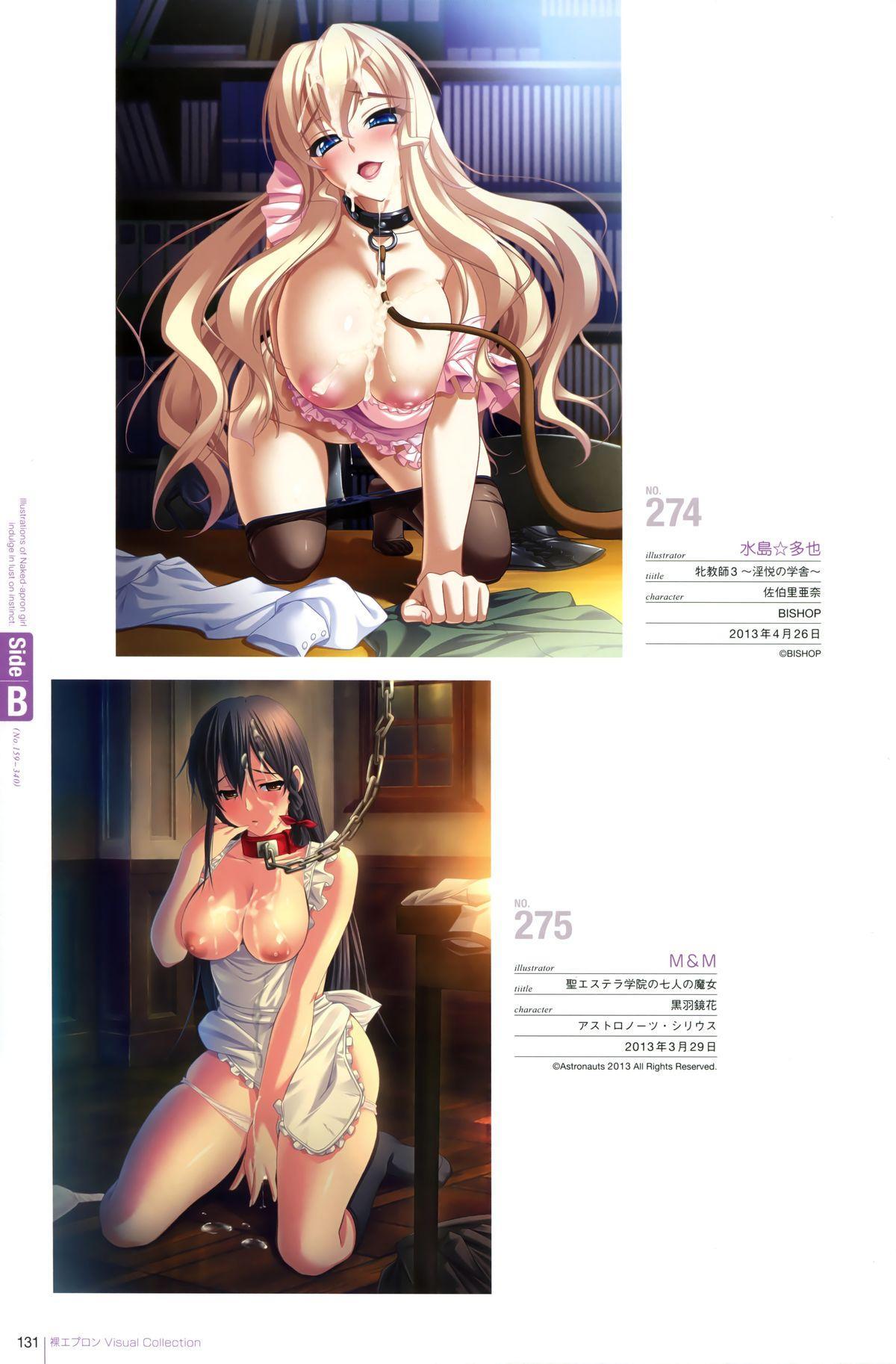 Hadaka Apron Visual Collection Final 119