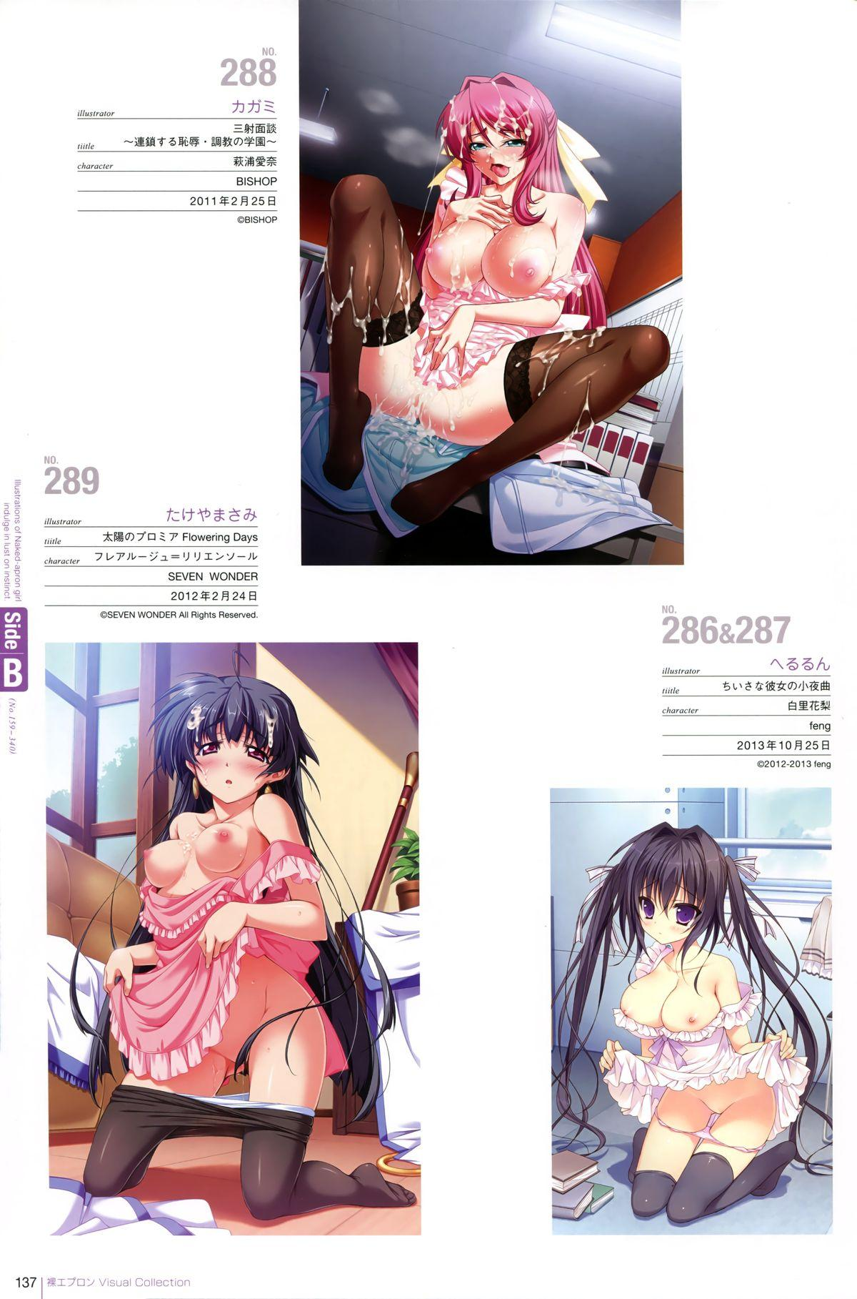 Hadaka Apron Visual Collection Final 125