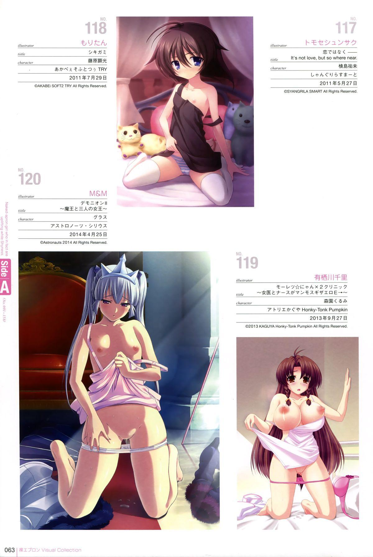 Hadaka Apron Visual Collection Final 58