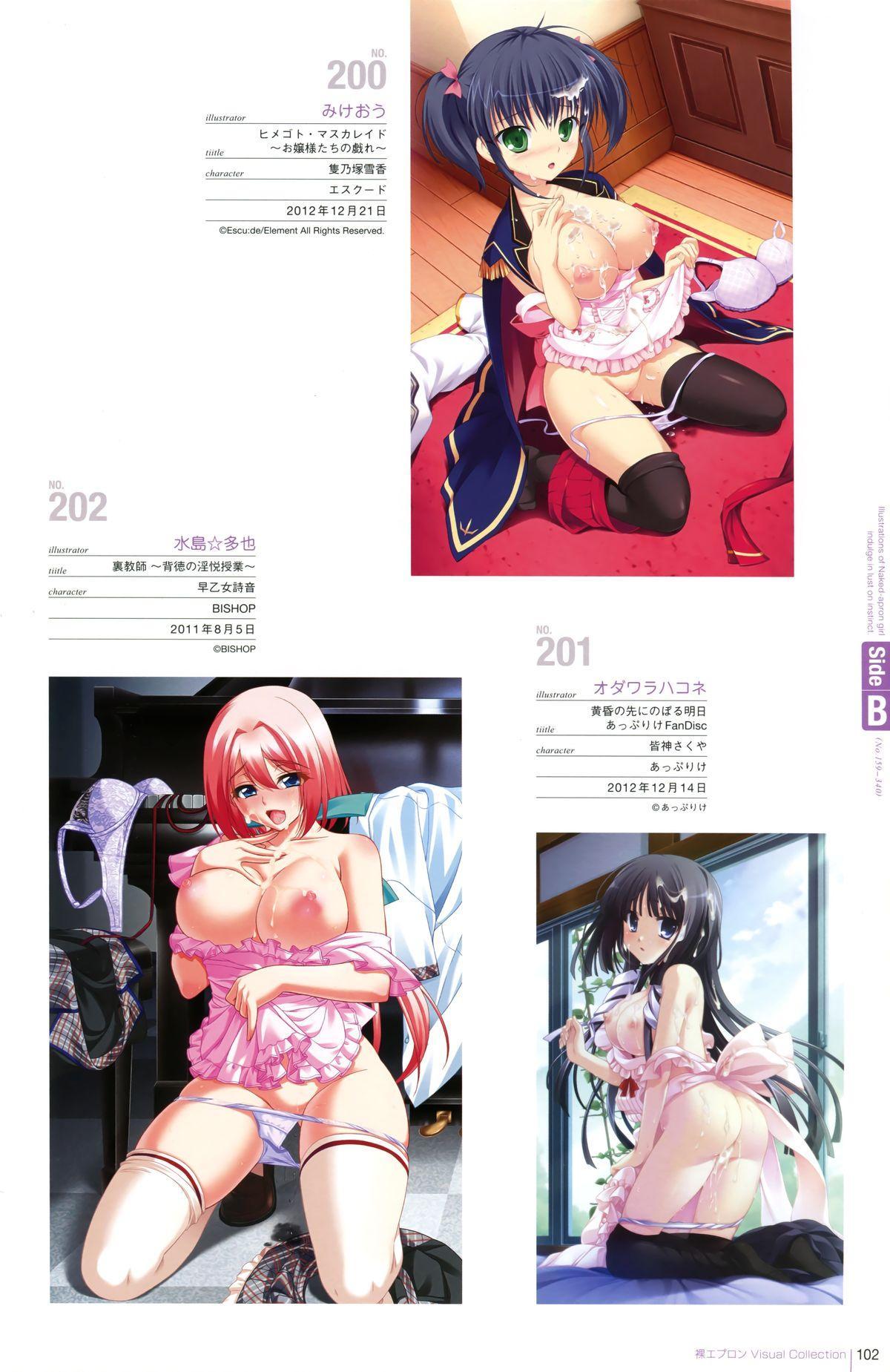 Hadaka Apron Visual Collection Final 91