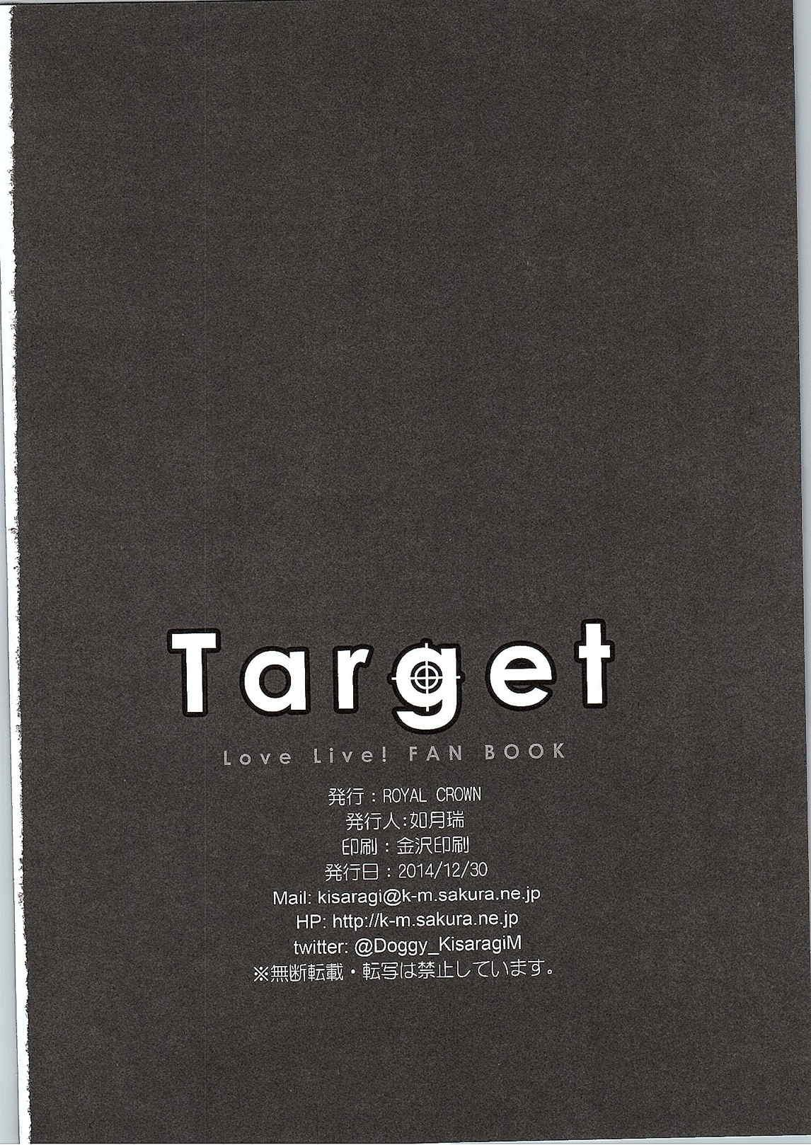 Target 28