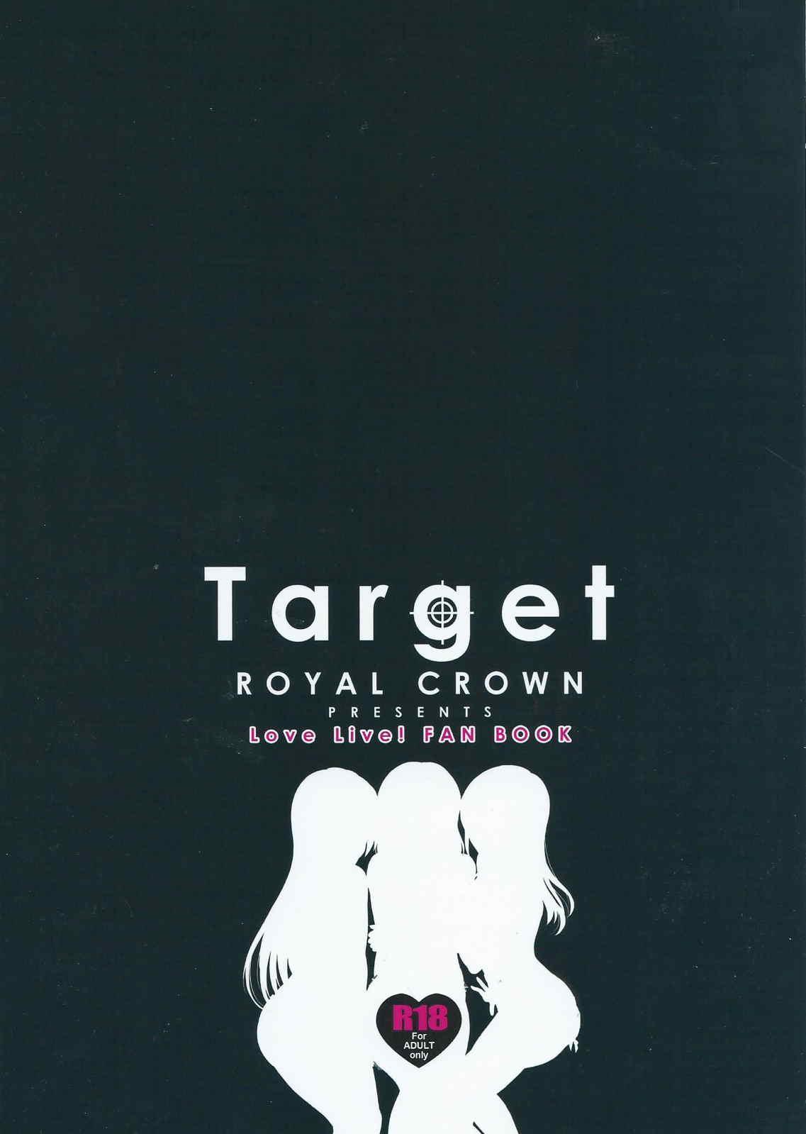 Target 29
