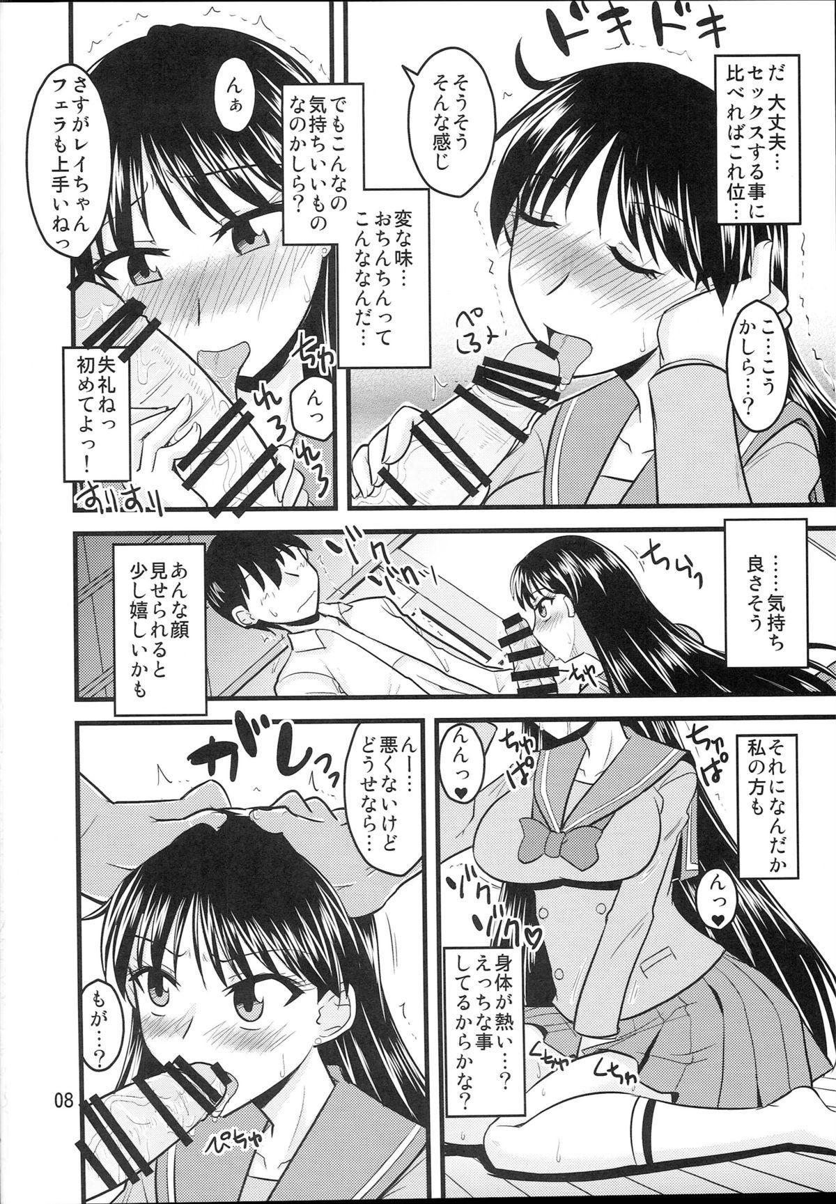 Kayou no Musume 6