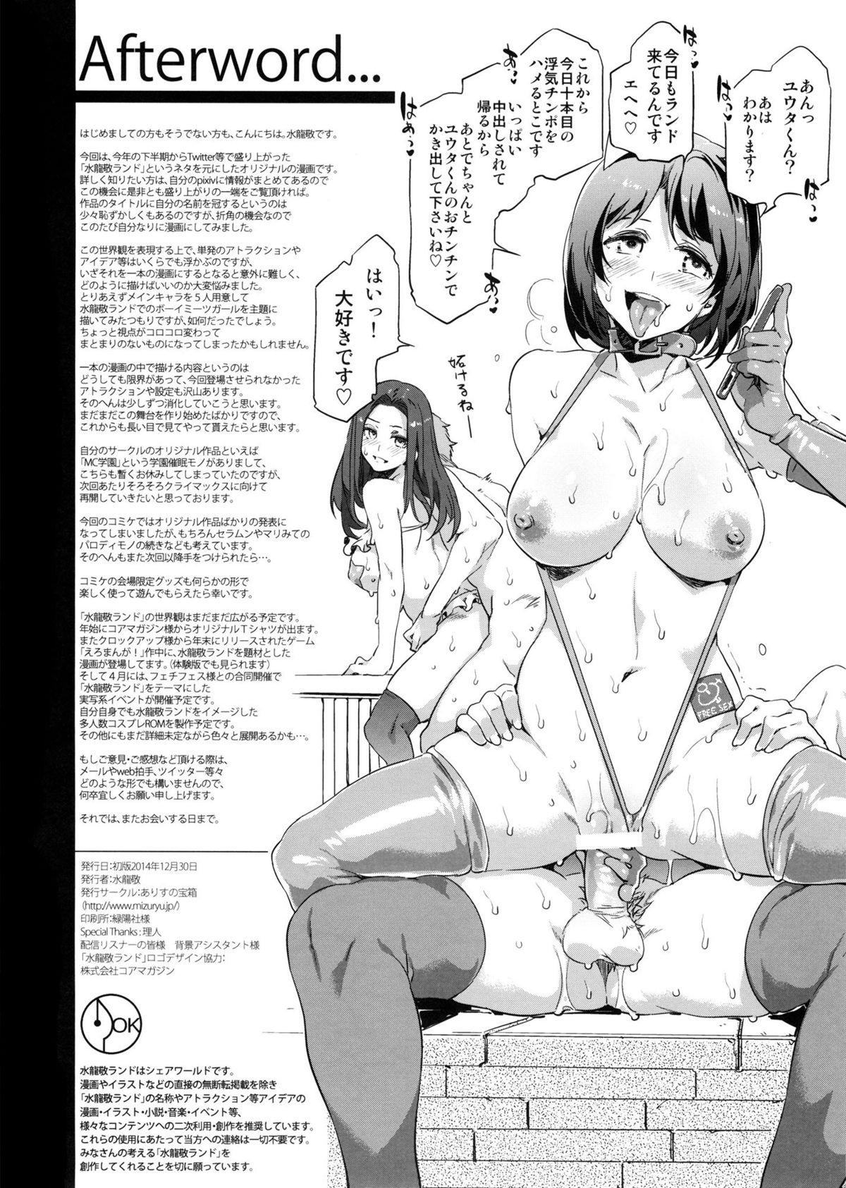 Oideyo! Mizuryu Kei Land the 1st Day 40