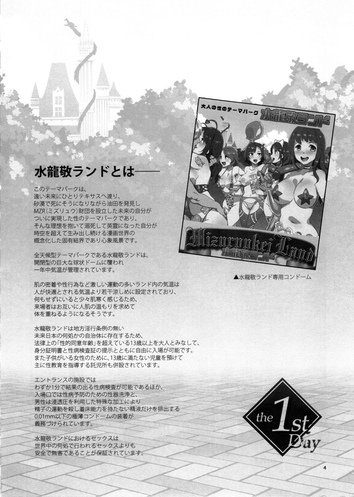 Oideyo! Mizuryu Kei Land the 1st Day 4
