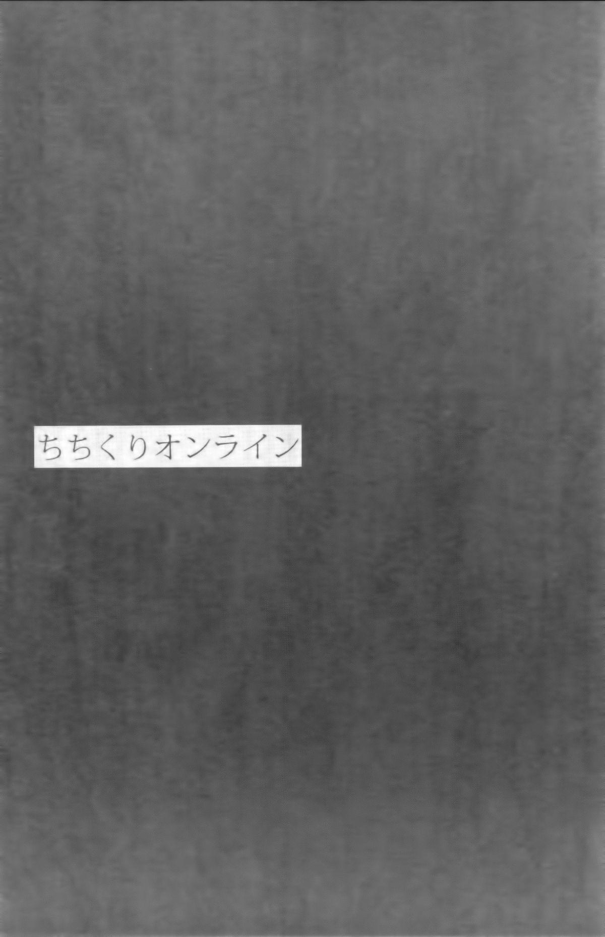 Chichikuri Online 1