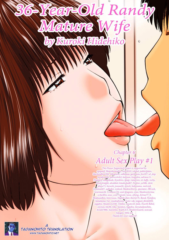 [Kuroki Hidehiko] 36-sai Injuku Sakari Tsuma   36-Year-Old Randy Mature Wife Ch. 1-6 [English] {Tadanohito} 120