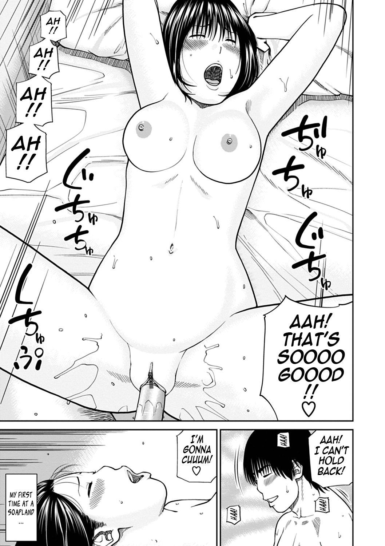 [Kuroki Hidehiko] 36-sai Injuku Sakari Tsuma   36-Year-Old Randy Mature Wife Ch. 1-6 [English] {Tadanohito} 30