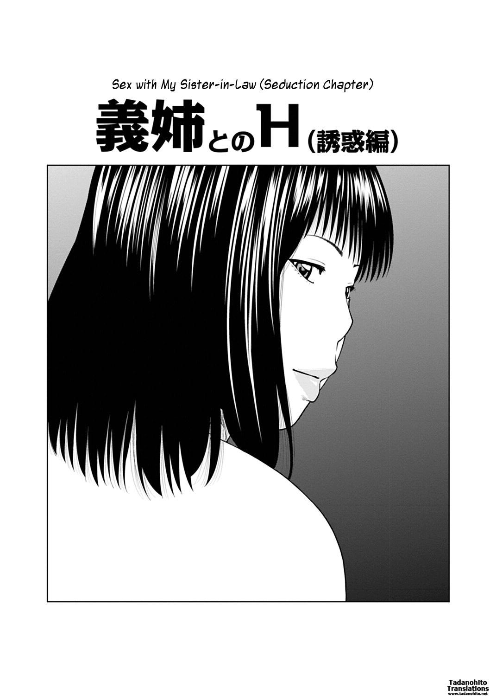 [Kuroki Hidehiko] 36-sai Injuku Sakari Tsuma   36-Year-Old Randy Mature Wife Ch. 1-6 [English] {Tadanohito} 39