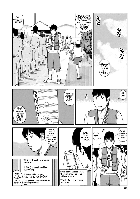 [Kuroki Hidehiko] 36-sai Injuku Sakari Tsuma   36-Year-Old Randy Mature Wife Ch. 1-6 [English] {Tadanohito} 83