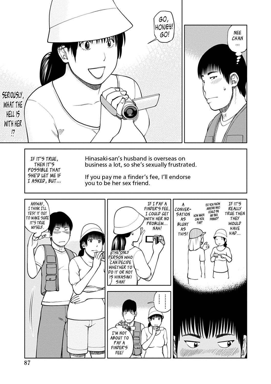 [Kuroki Hidehiko] 36-sai Injuku Sakari Tsuma   36-Year-Old Randy Mature Wife Ch. 1-6 [English] {Tadanohito} 86