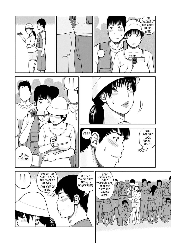 [Kuroki Hidehiko] 36-sai Injuku Sakari Tsuma   36-Year-Old Randy Mature Wife Ch. 1-6 [English] {Tadanohito} 87