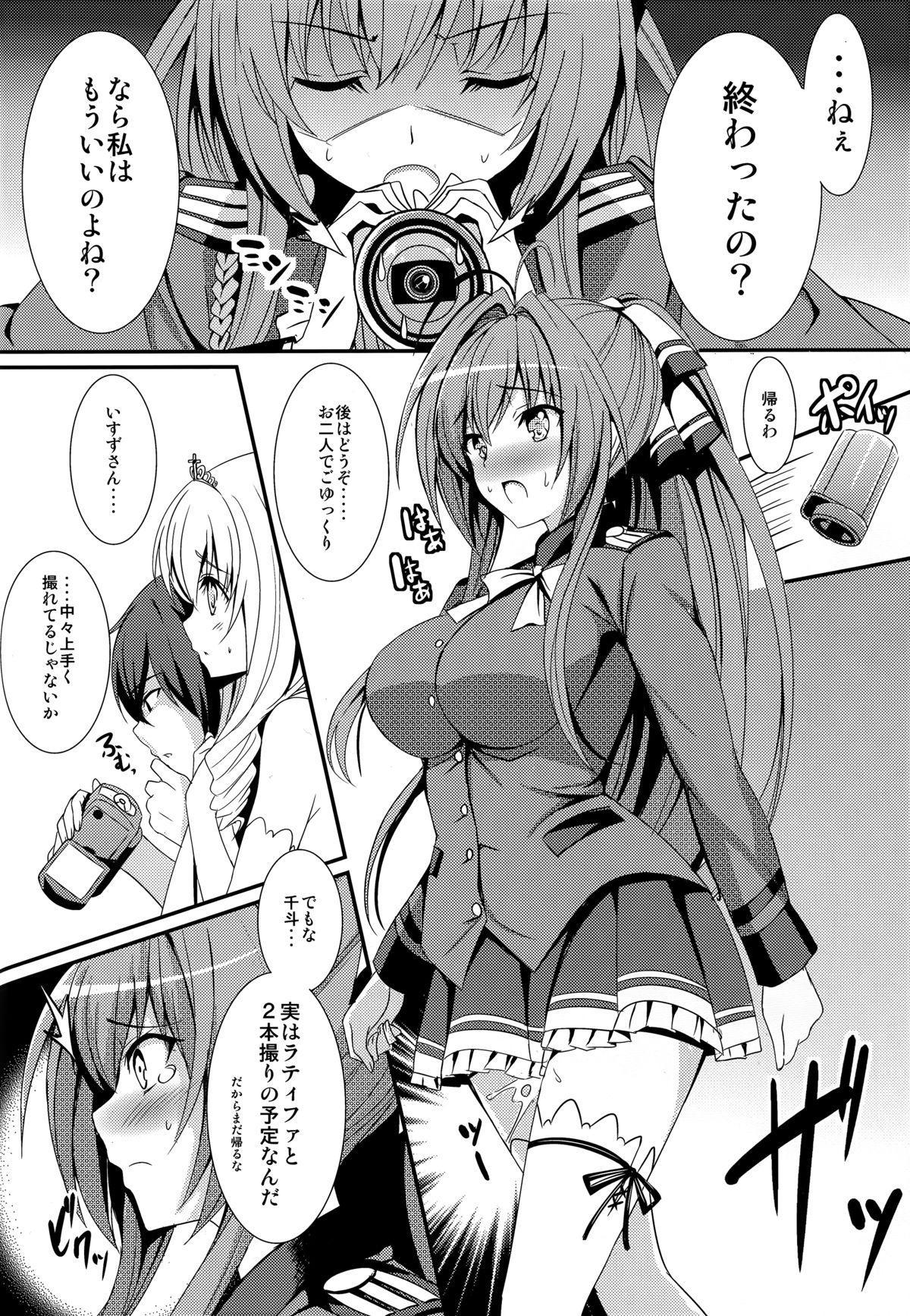 Gekisatsu Brilliant Girls 15