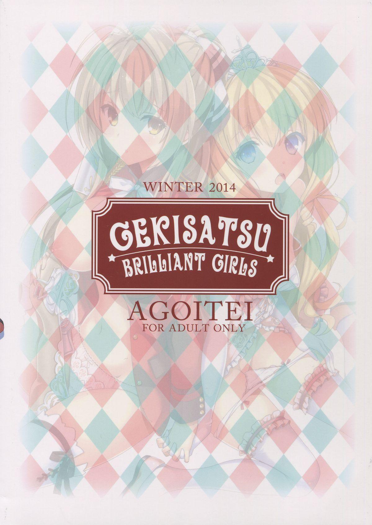 Gekisatsu Brilliant Girls 1