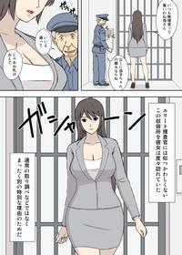 Chichi Musume - Ryouko to Kyouko 3