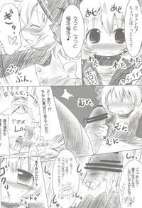 Chitei Sekai de Yamame-chan to Akushu!! 4