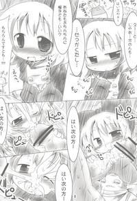 Chitei Sekai de Yamame-chan to Akushu!! 6