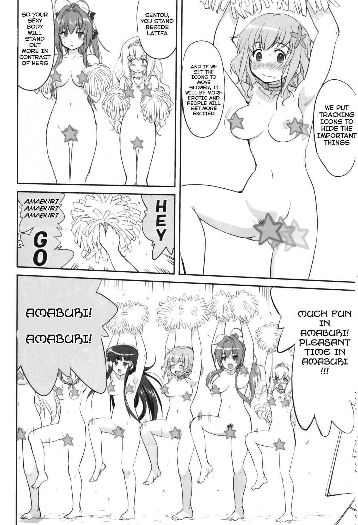 Amagi Strip Gekijou 22