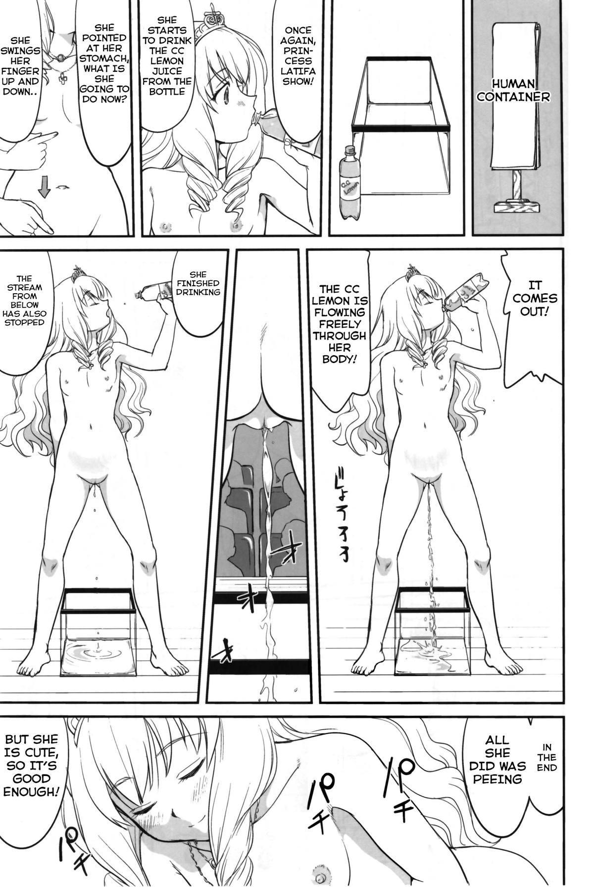 Amagi Strip Gekijou 45