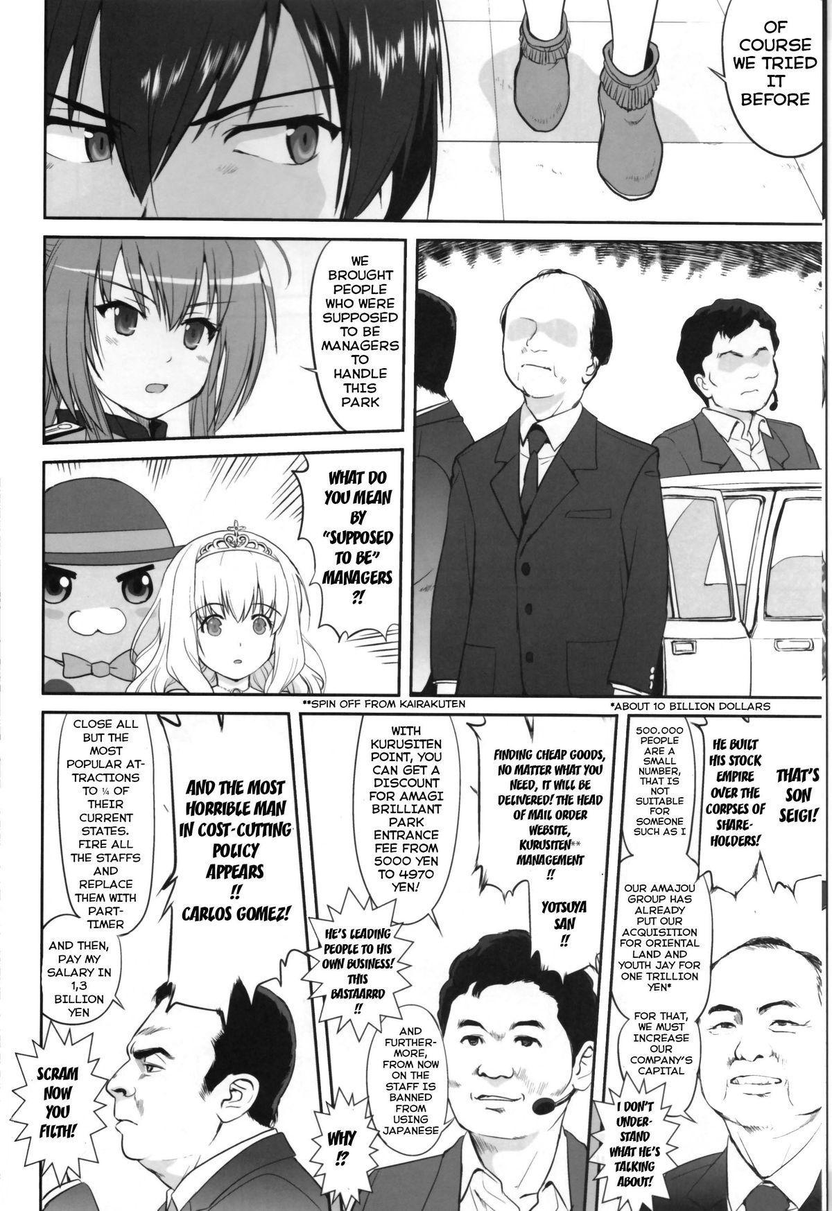 Amagi Strip Gekijou 6