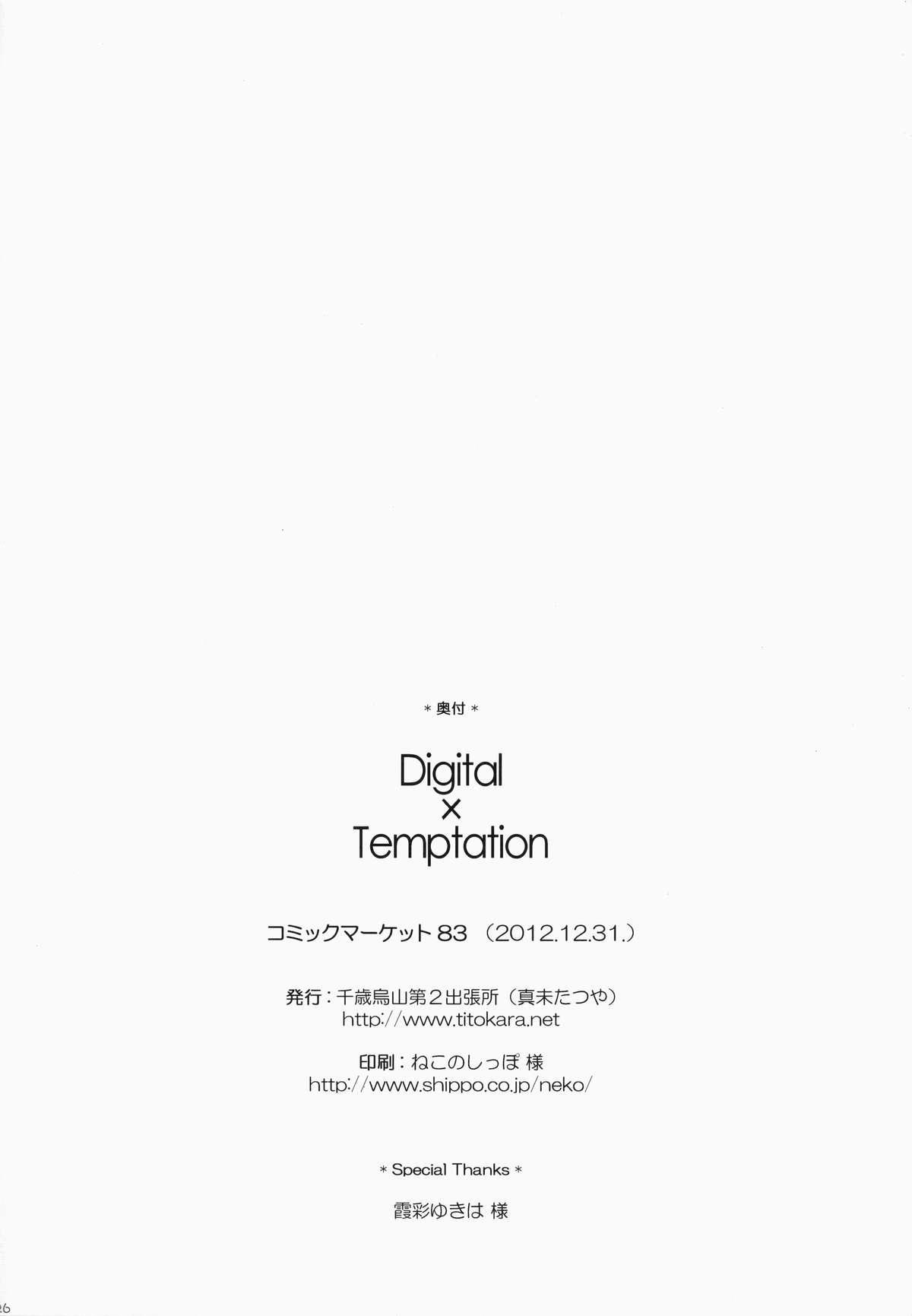 Digital x Temptation 24