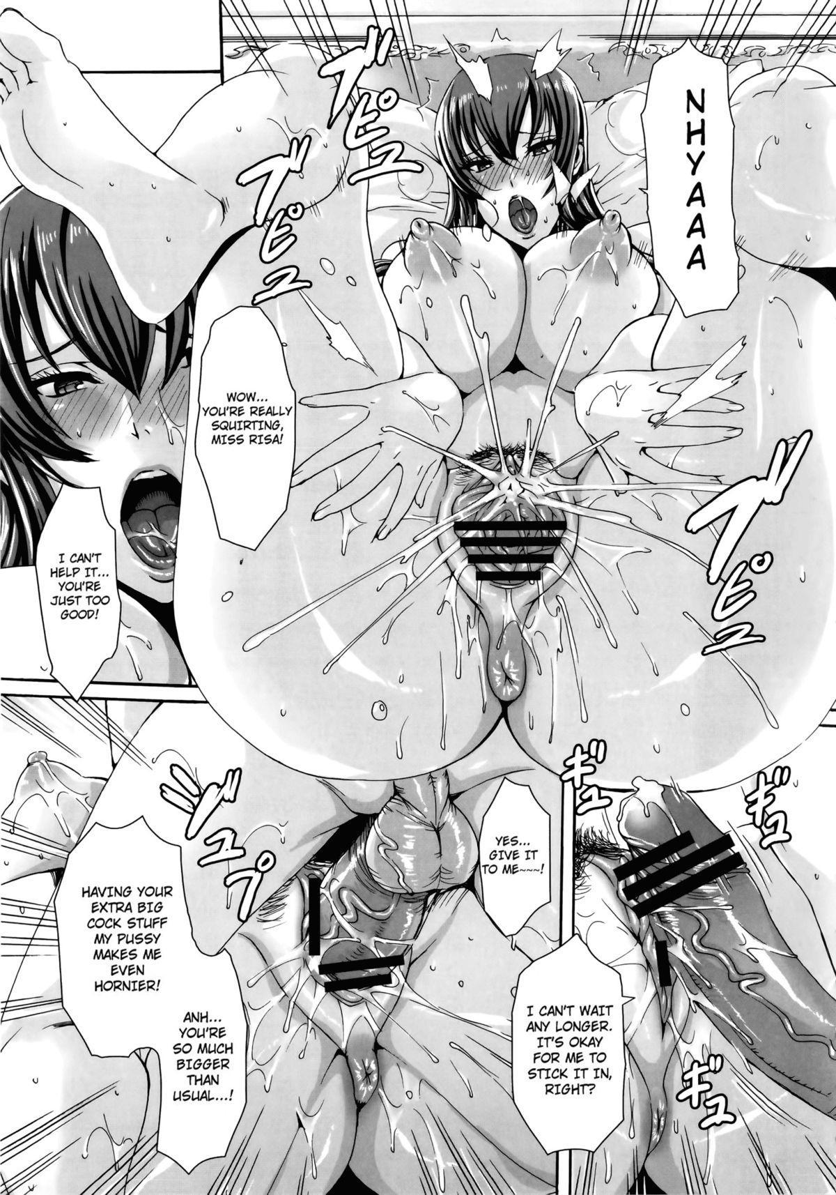 Takusan Meshiagare Goshujin-sama   Please Help Yourself, Master! 109