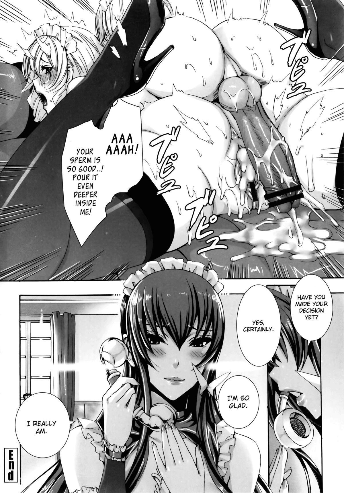 Takusan Meshiagare Goshujin-sama   Please Help Yourself, Master! 132