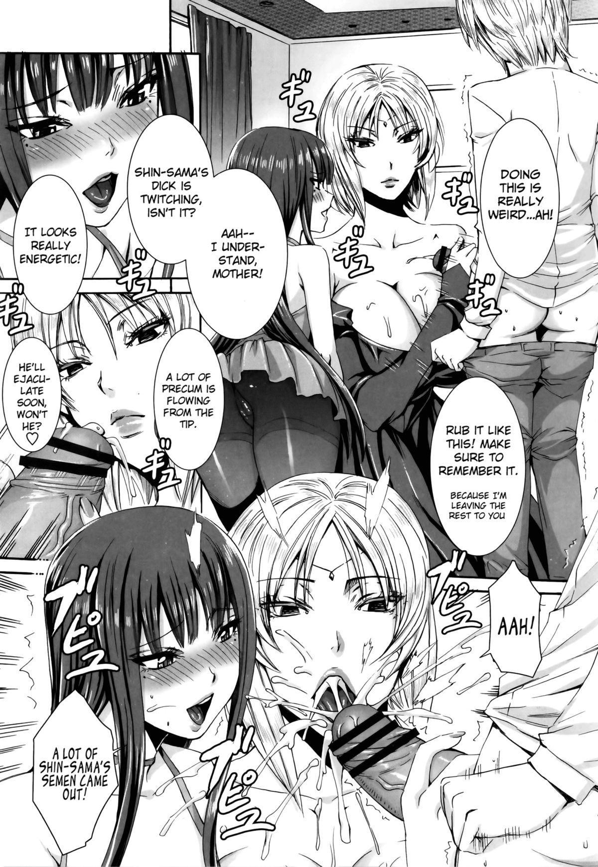 Takusan Meshiagare Goshujin-sama   Please Help Yourself, Master! 137