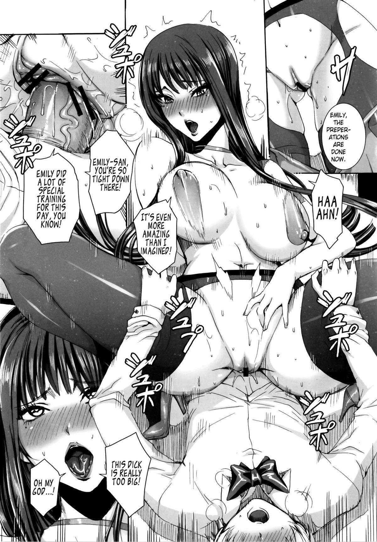 Takusan Meshiagare Goshujin-sama   Please Help Yourself, Master! 139