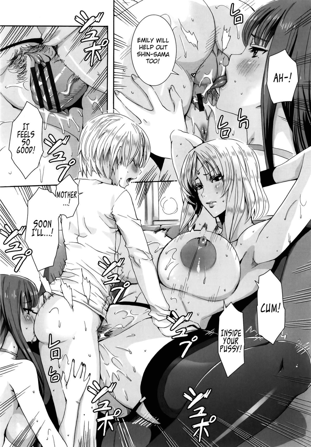 Takusan Meshiagare Goshujin-sama   Please Help Yourself, Master! 147