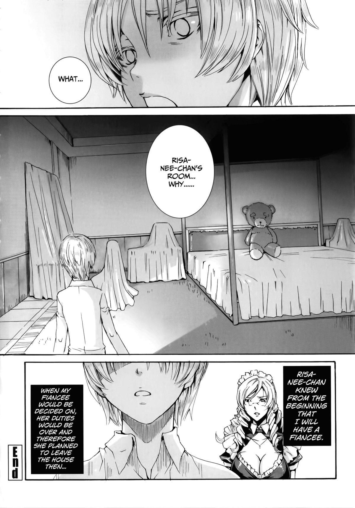 Takusan Meshiagare Goshujin-sama   Please Help Yourself, Master! 150