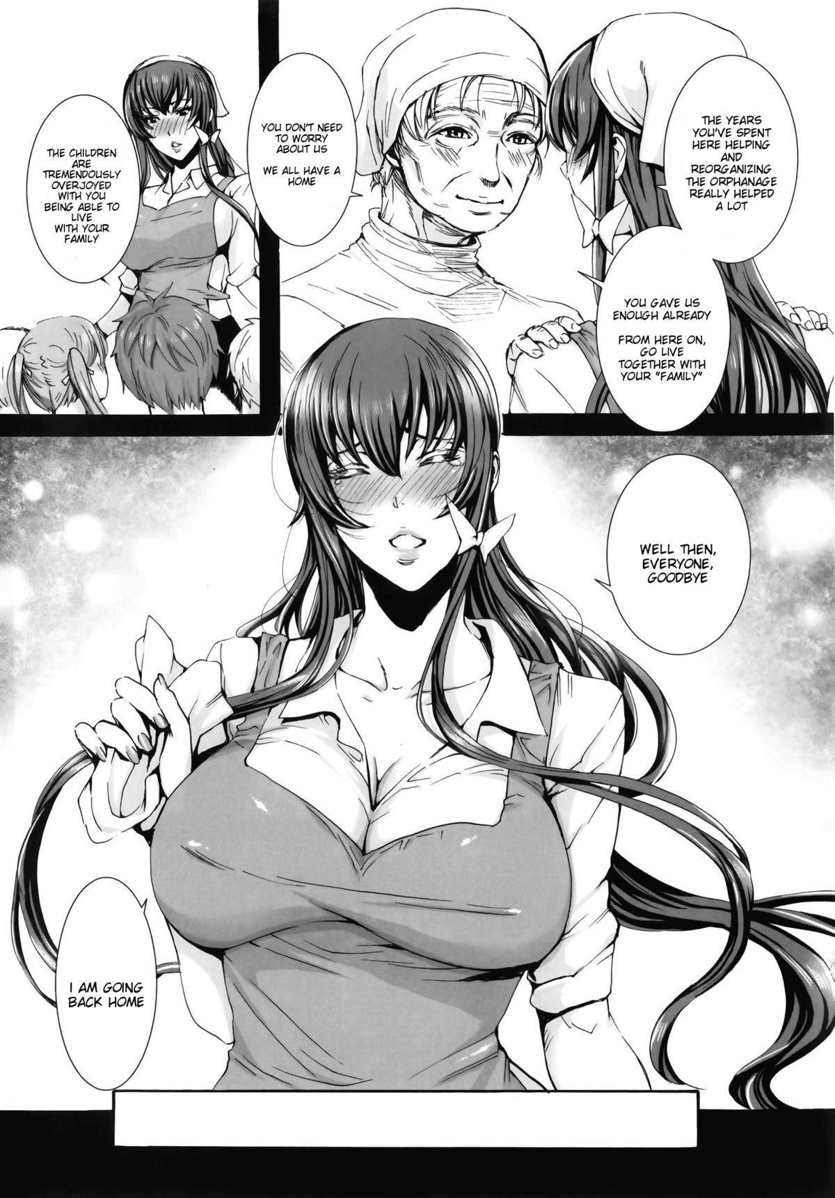 Takusan Meshiagare Goshujin-sama   Please Help Yourself, Master! 157