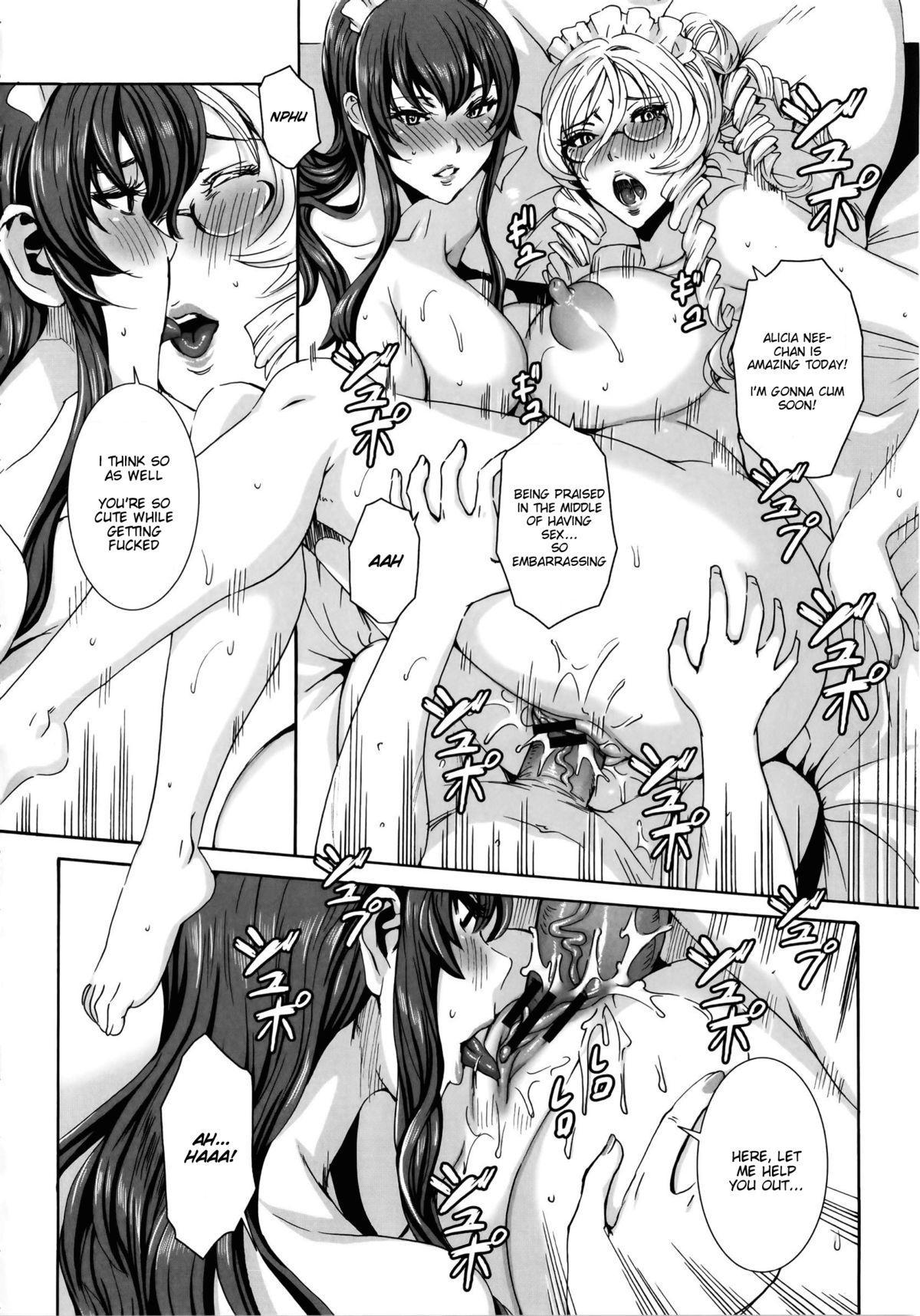 Takusan Meshiagare Goshujin-sama   Please Help Yourself, Master! 169