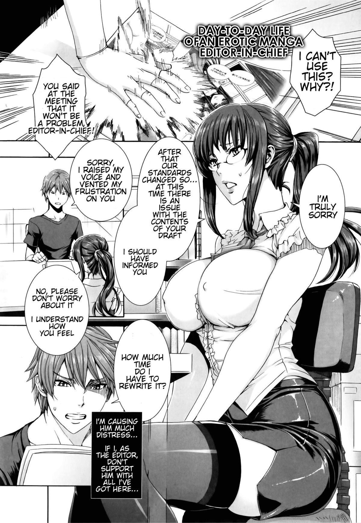 Takusan Meshiagare Goshujin-sama   Please Help Yourself, Master! 175