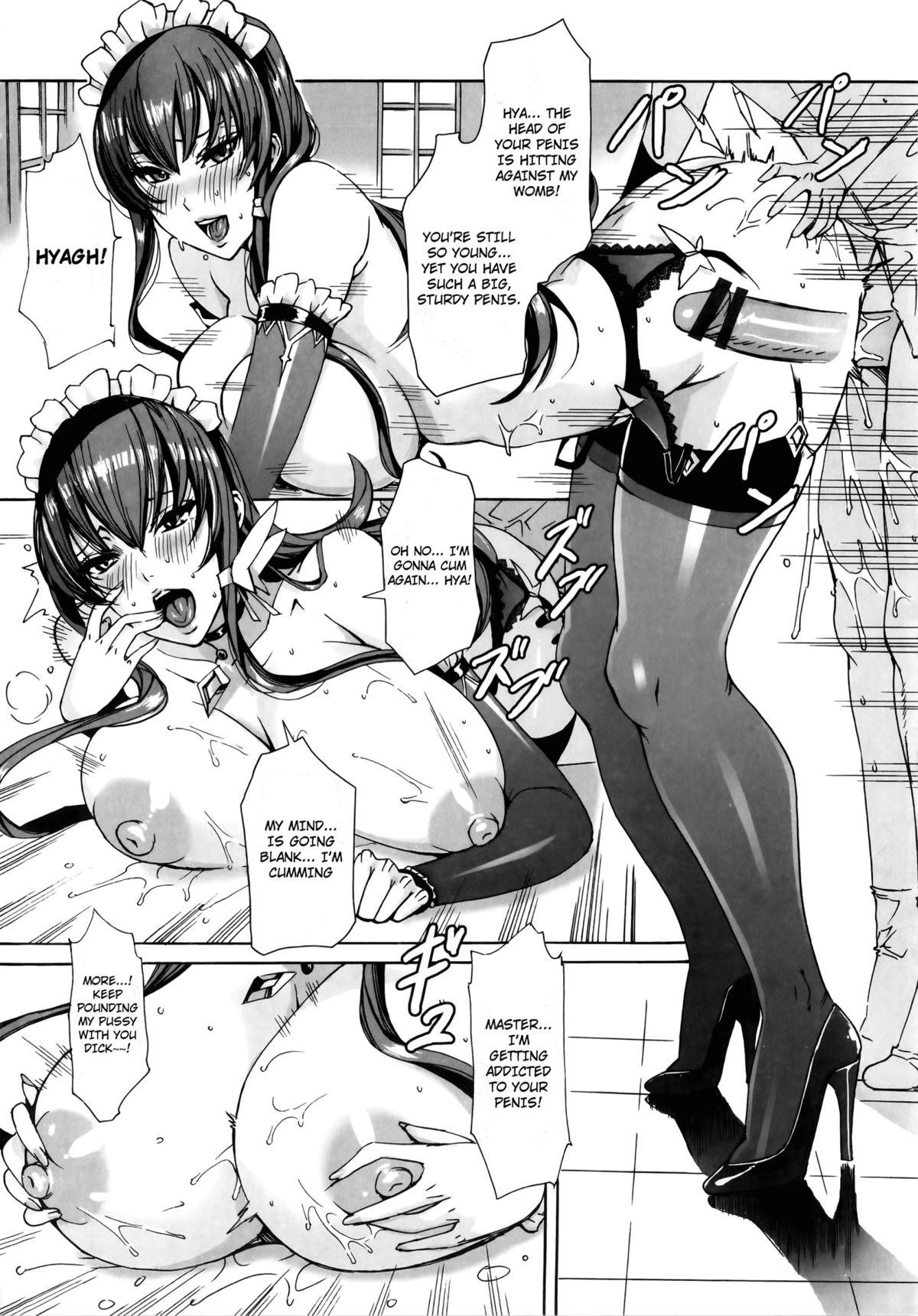 Takusan Meshiagare Goshujin-sama   Please Help Yourself, Master! 18