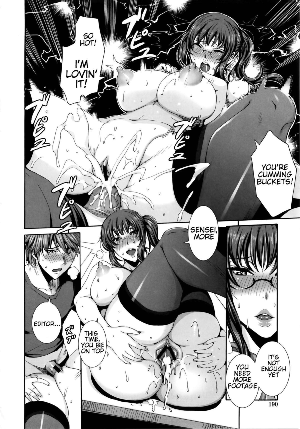 Takusan Meshiagare Goshujin-sama   Please Help Yourself, Master! 184