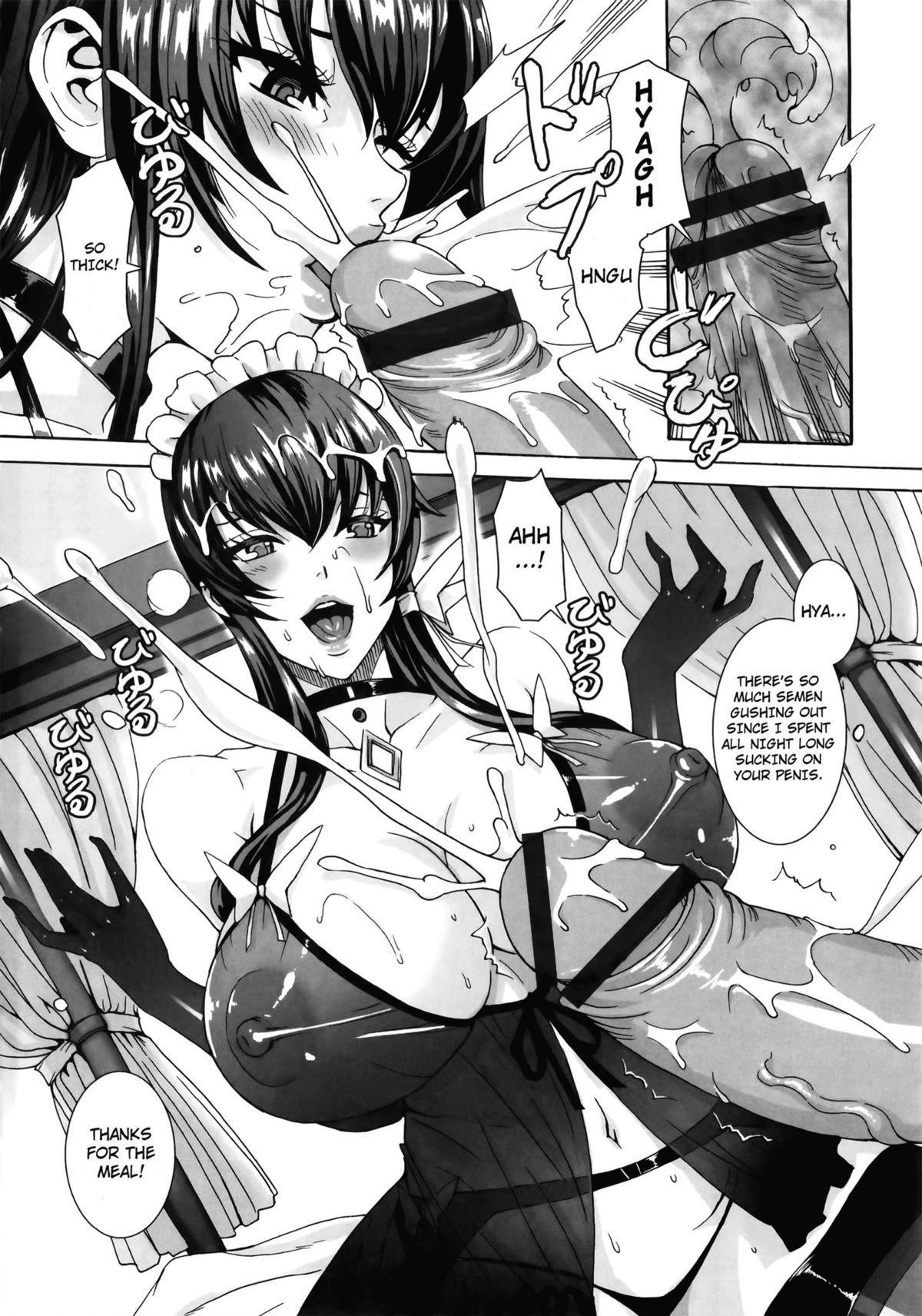 Takusan Meshiagare Goshujin-sama   Please Help Yourself, Master! 23
